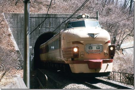 熊ノ平1976.4.5