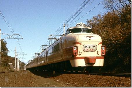 1975.11黒磯