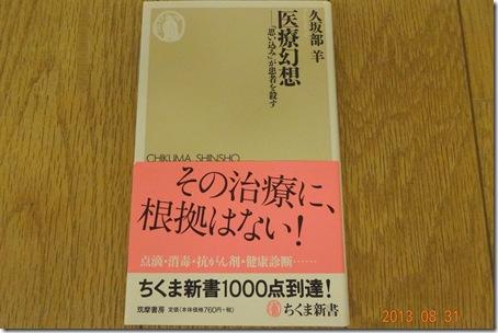 DSC02597
