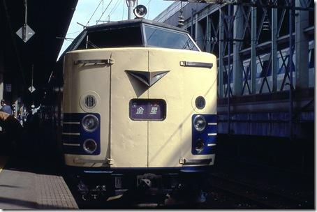 博多1979.3.13