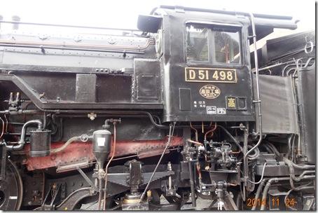 DSC03308