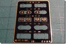 DSC05203