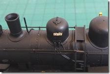 DSC05224