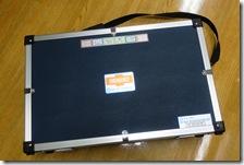 DSC09231