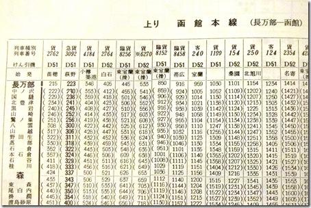 DSC07628