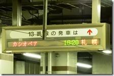 2016 01 10 002