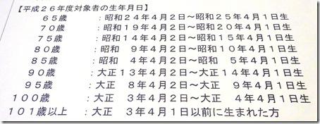 DSC01856-1