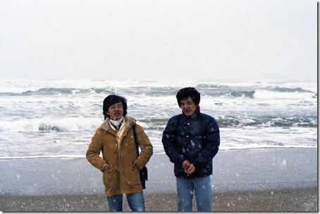 1980.2.6鳥取砂丘