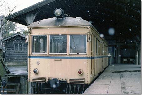 1980.2.6松江温泉