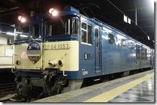 DSC05979