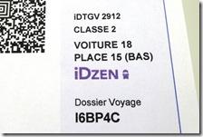 DSC01879