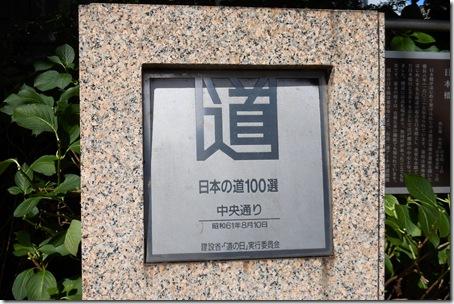 2015 10 04 009-1