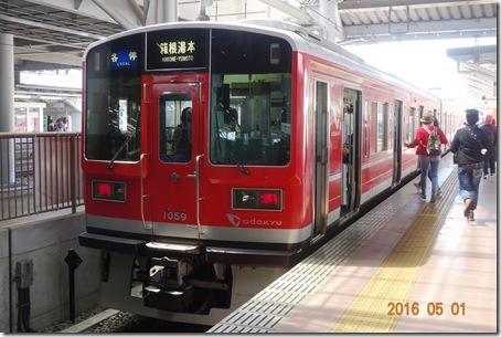 DSC04015