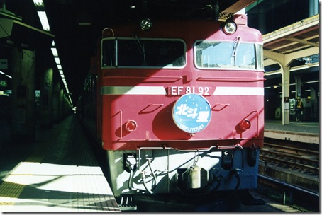 1997.2.1上野