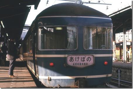 上野1976.3.28