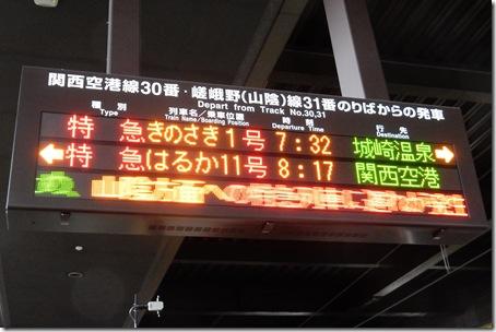 2015 06 21 018
