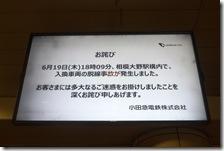 DSC09893