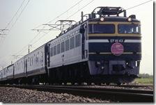2001.8.19松任