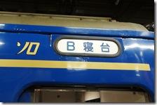 DSC05961