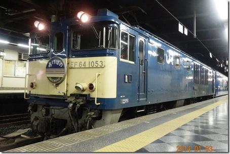 DSC05980