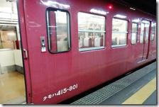 DSC09063