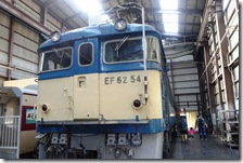 DSC00654
