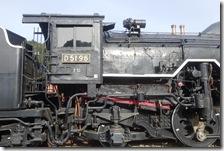 DSC00709