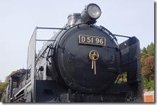 DSC00715