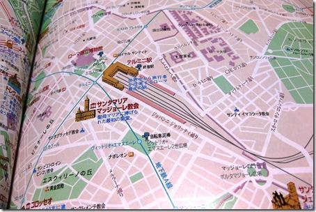 IMG_9094 一見、小中学生の時に使った社会の地図帳のよう。実用性はあまり無さそうで...