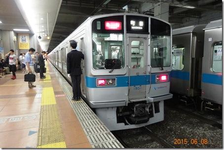 DSC06850