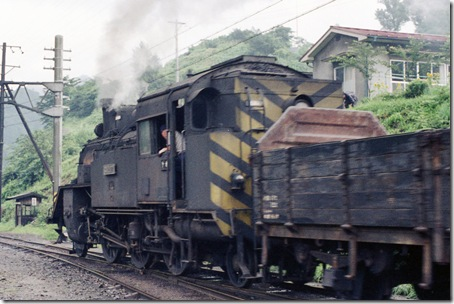 img461