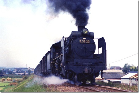 img547