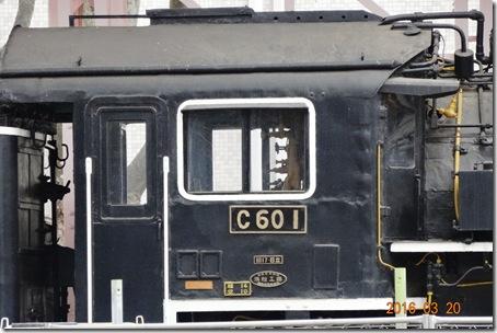 DSC03039