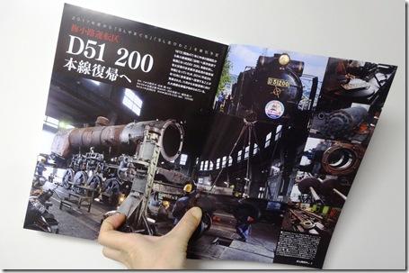 DSC03742