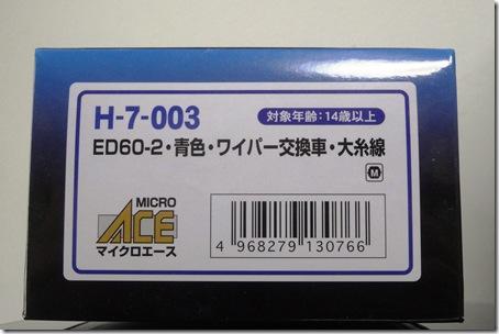 DSC02427