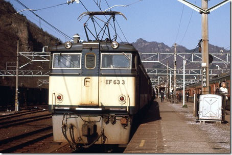 横川1976.4.5