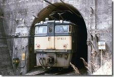 碓井1976.4.5