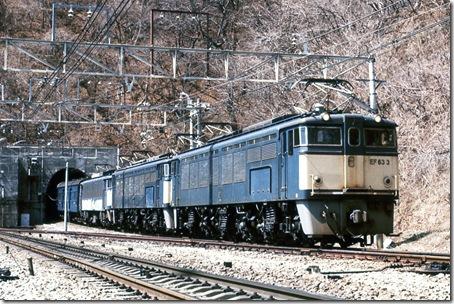 1976.4.5熊ノ平