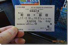 DSC08612
