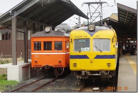 DSC07738