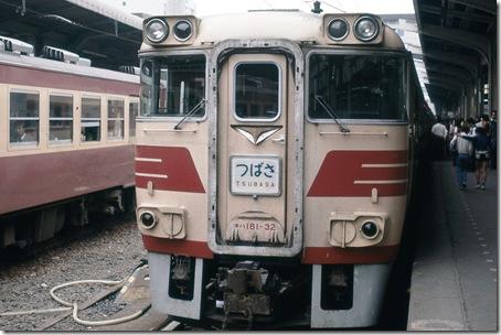 1973.8上野