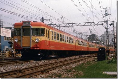 img588-1