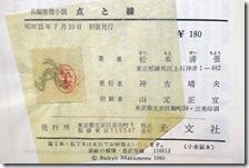DSC06283