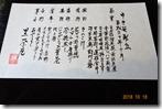 DSC00101 (2)