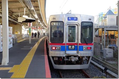 DSC03866 (2)