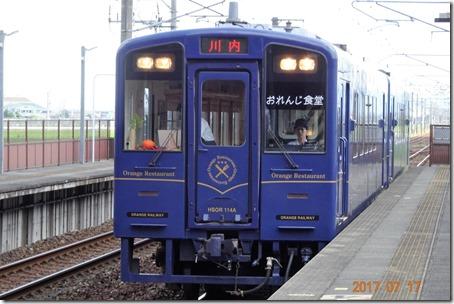 DSC01038 (2)
