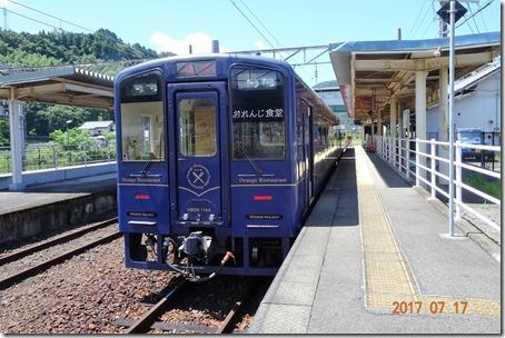 DSC01083 (2)