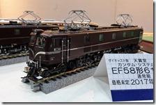 DSC02442 (2)