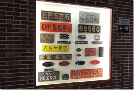 DSC02669 (2)