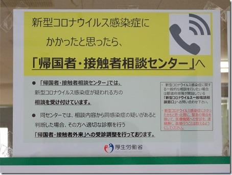 DSC00956 (3)